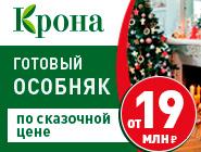Коттеджный посёлок бизнес-класса от 19 млн руб. Все дома построены! Поселок заселен!